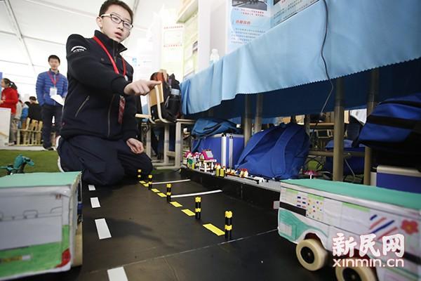 第三十届上海青少年科技创新大赛举行