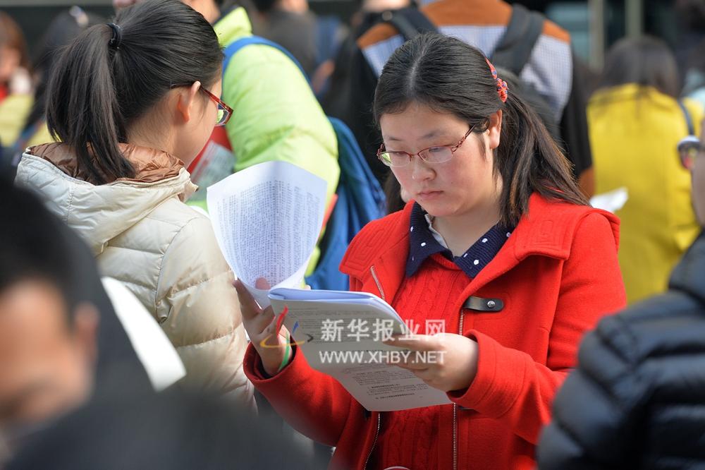 2015年江苏省公务员笔试开考