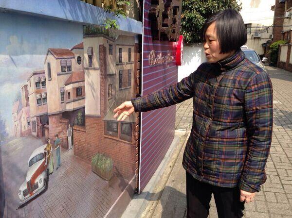 """上海版""""壁画村""""现静安裕华新村 重现老上海风情"""