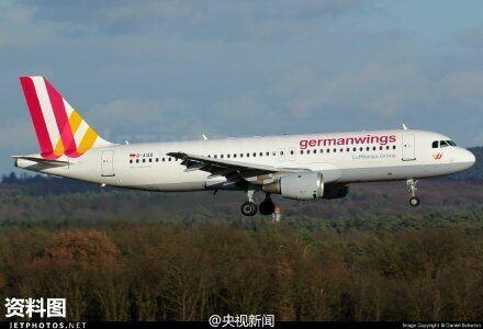 德国汉莎航空一A320客机法国坠毁 有142名乘客