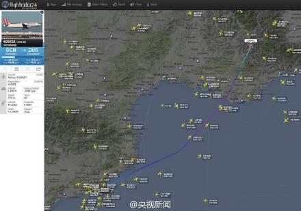 汉莎航空A320客机坠毁  法国总统说坠机应无幸存者
