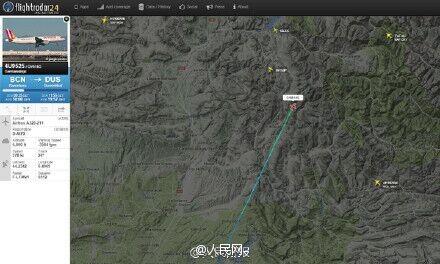 德国之翼公司称坠毁A320客机载有150人