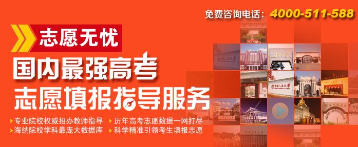 天津聚智堂:一场讲座,全面了解高考志愿填报