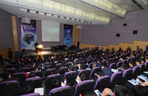 2015年度上海科普大讲坛系列讲座