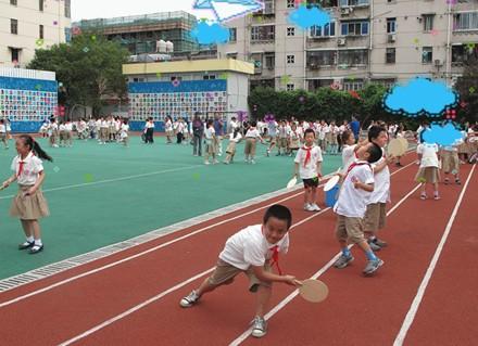 闸北区2015年义务教育阶段招生入学实施意见