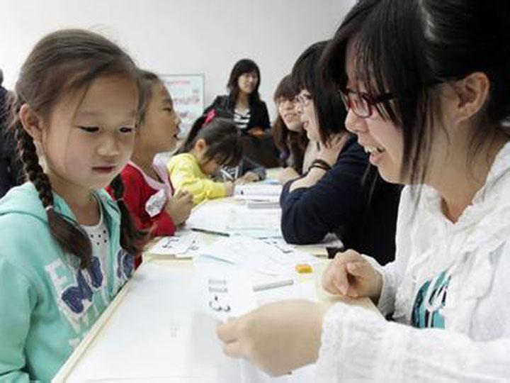 青浦区2015年义务教育阶段招生入学工作实施意见公布