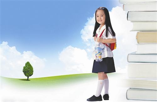 崇明县2015年义务教育阶段学校招生入学实施意见公布