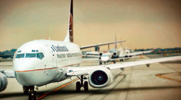 3个月掉2架飞机 廉价航空没有普通航空安全?