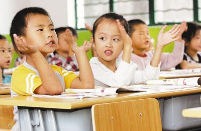 浦东新区2015年义务教育招生意见今天出炉