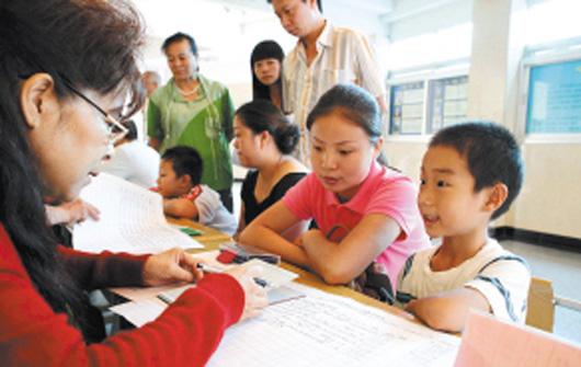 闵行2015小学对口地段表、入学意见今天公布