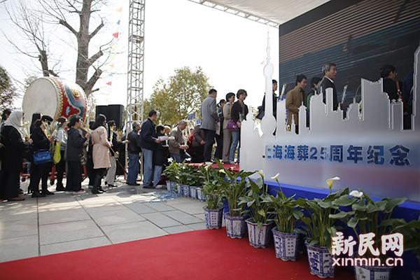 上海现代海葬活动进入25年 推网上纪念公共网站