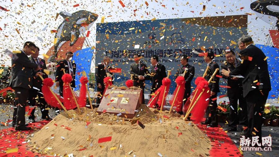 pk迪士尼!上海开建世界级海洋公园