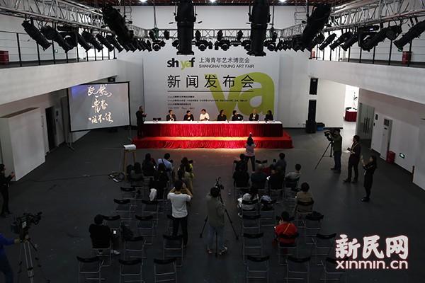 申城艺术市场再添新丁 首届青年艺博会毕业季开展