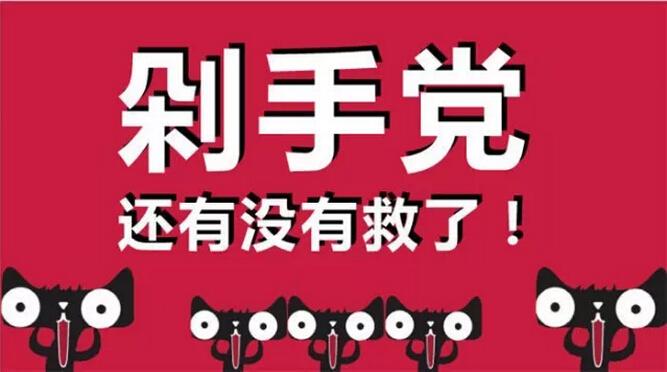 全世界人民都在网购上海货!