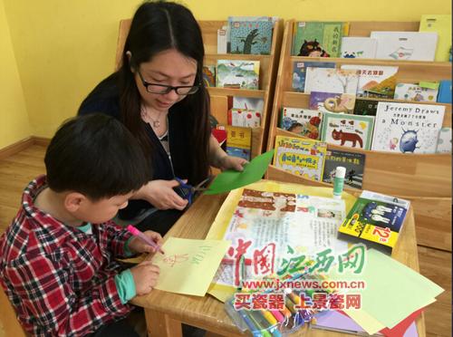 幼儿制作好书推荐卡 迎 国际儿童图书日 图