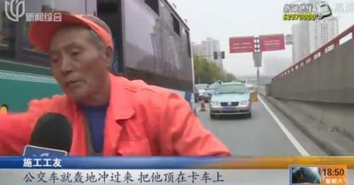 上海一辆大桥六线公交车撞死养护工人 追尾卡车