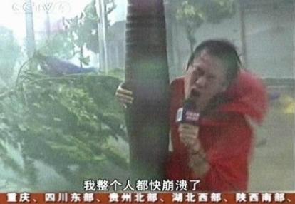 【豪小编吐槽】天气又抽风了!明天,记得穿回你的棉毛裤