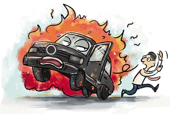 女子吸毒致幻连烧三辆车 车损40万可能要坐10年牢