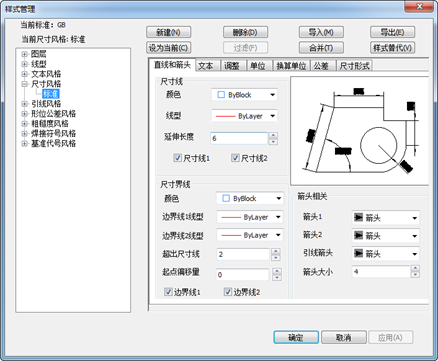 caxa 3d实体设计2015新增功能:pmi