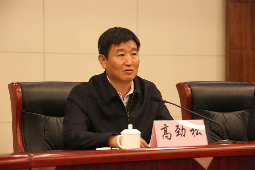 云南省昆明市委书记高劲松接受组织调查