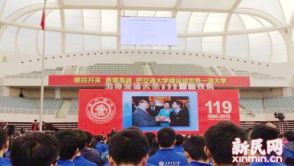 上海交大:5年冲刺