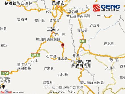 云南建水县地震铁路迅速应对图片