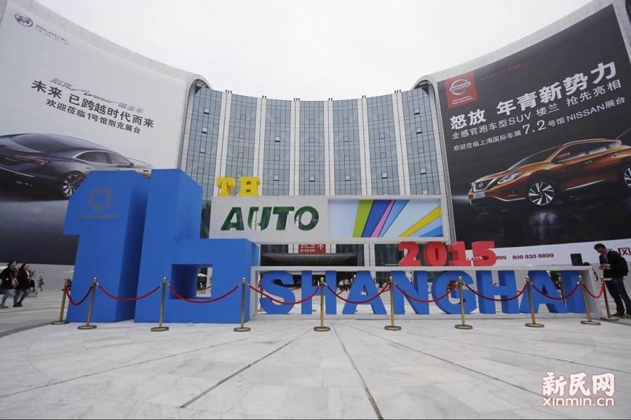 第十六届上海国际汽车工业博览会今迎媒体日。去不了现场?请随我们的镜头先睹为快!新民晚报新民网记者 萧君玮 摄