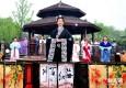 """""""上巳节""""再现千年中国传统文化"""