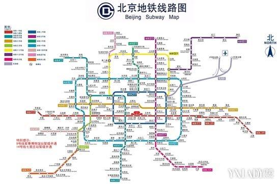 4月22日,京地铁19号线一期路线图曝光,全长22.4km,预计开通时图片