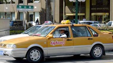 上海出租车起步价涨到14块? 或二季度实施
