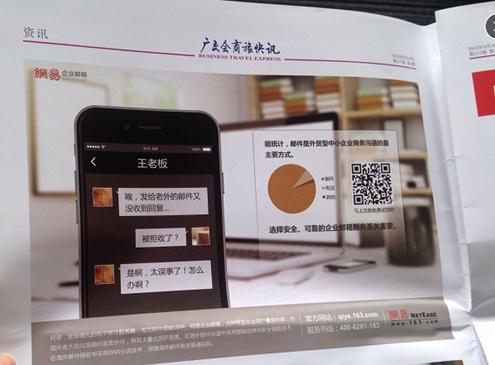 http://image.xinmin.cn/2015/04/23/20150423111314514675.jpg