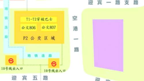 上海虹桥机场T1公交站点明起调整