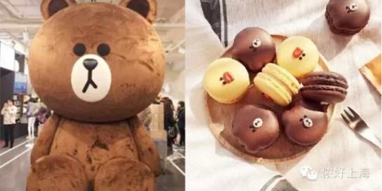 Line主题咖啡店空降上海!