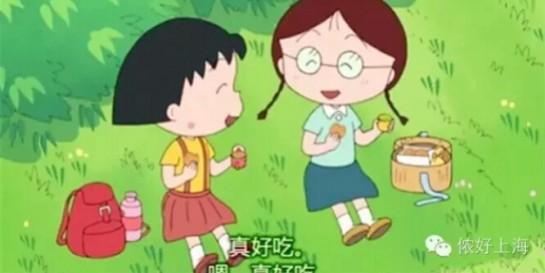 上海亲子乐园攻略