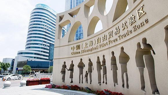 """上海自贸区扩容 陆家嘴金桥张江三片区""""加盟"""""""