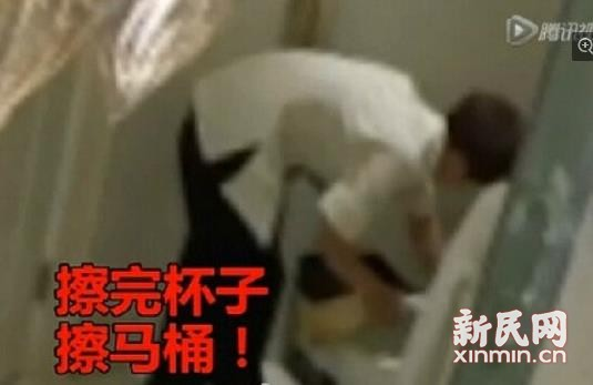 """【新茶馆】五星酒店为何也躲不开""""万能抹布""""?"""