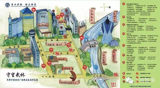 杭州武林广场推出专属手绘地图