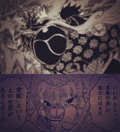 海贼王图文785话火箭剧透路飞4档觉醒用发条漫画漫画战精灵记图片