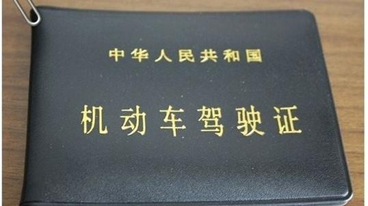 2天390元韩国考驾照 回来能换中国驾照?
