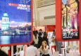 世界旅游博览会在沪开幕 私人订制成亮点