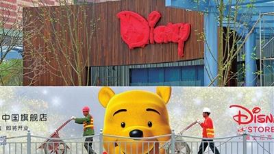 迪士尼首家中国旗舰店5月20日在上海开业
