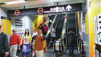 上海地铁试点LED屏幕发布故障等信息