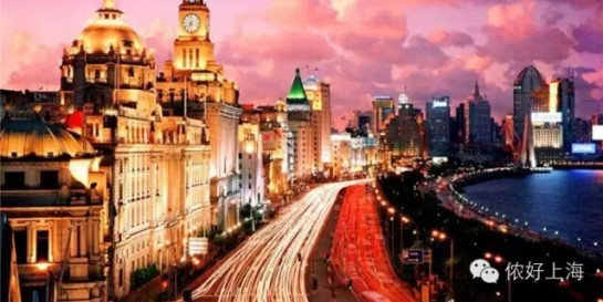 上海居然那么大!