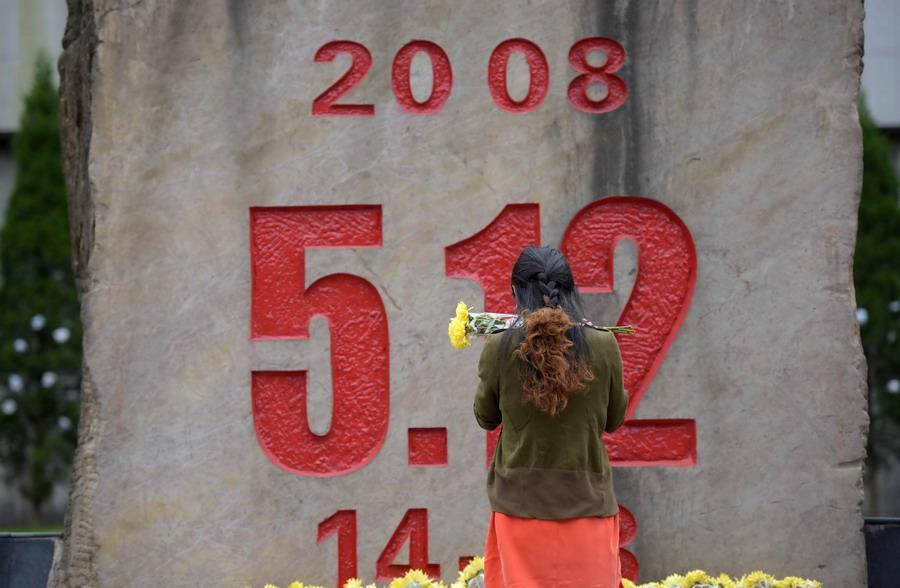 汶川地震7周年