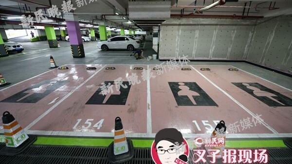 上海设女性专用停车位 男网友:说好的男女平等呢?!