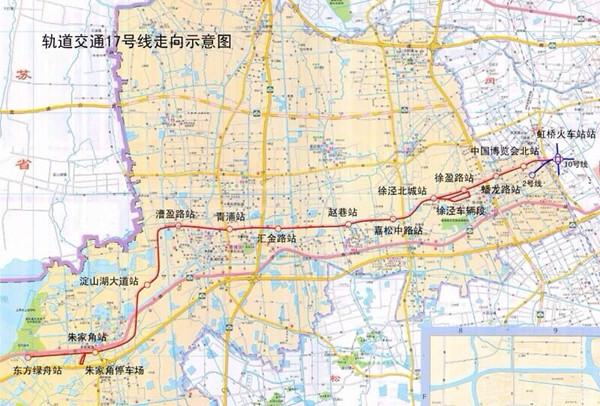 17号线3年后有望建成通车 将成上海第二条三轨地铁线