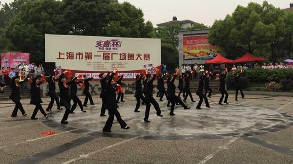 上海市民广场舞大赛亮相闵行