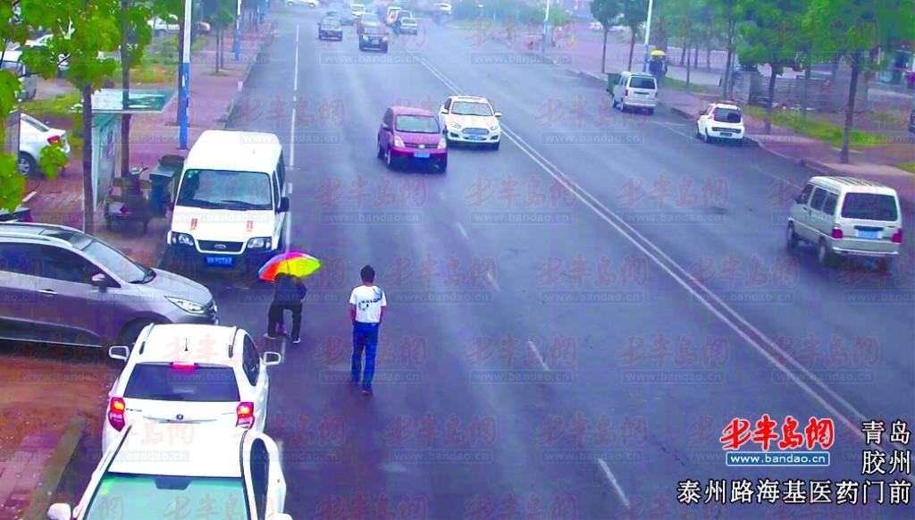 彩虹伞 捡走治病钱 民警根据监控确定 去处