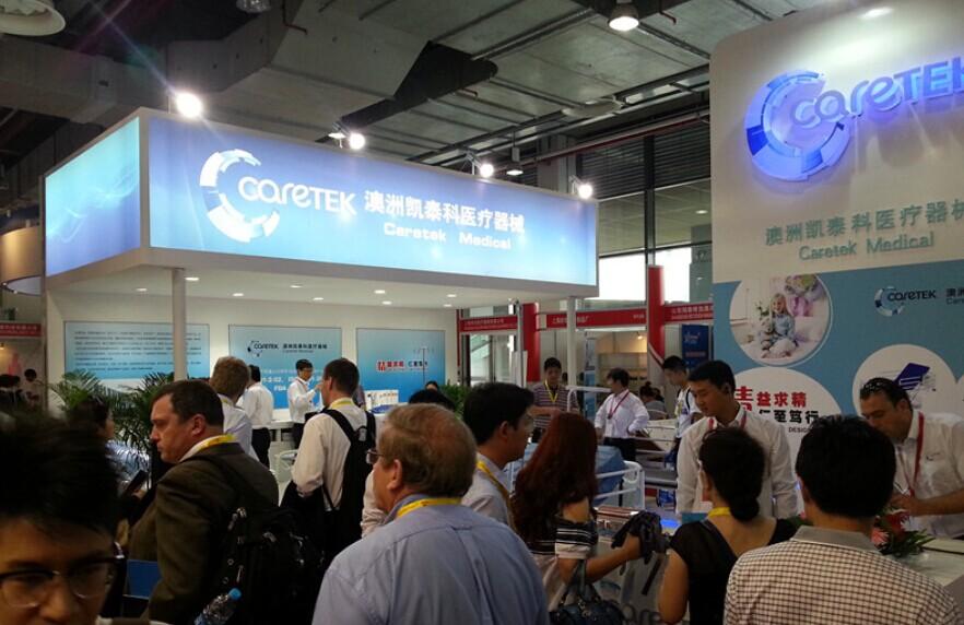 一个医疗展搞瘫大上海?