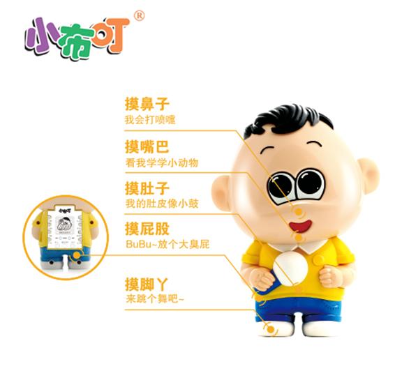 1、0-6岁宝宝语言天赋启蒙小导师-小布叮新品震撼首发 专治各种熊孩纸